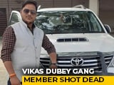 "Video : Wanted Gangster Vikas Dubey's ""Shadow"" And Closest Aide Shot Dead"