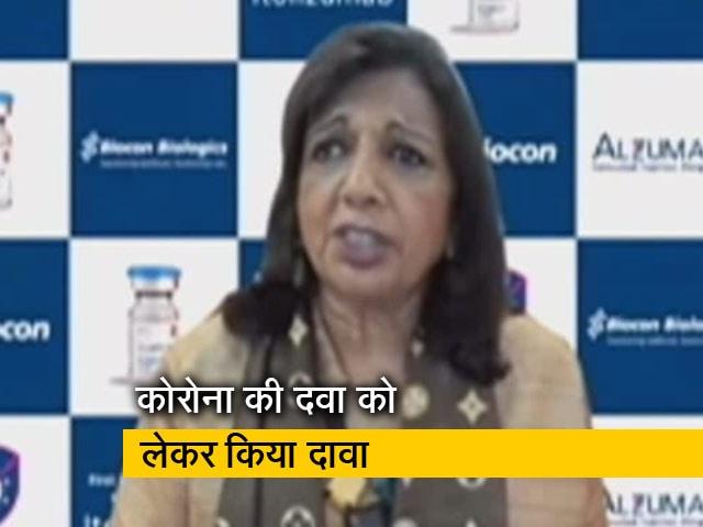 Videos : रवीश कुमार का प्राइम टाइम: कोरोना संकट के बीच बायोकॉन का बड़ा दावा