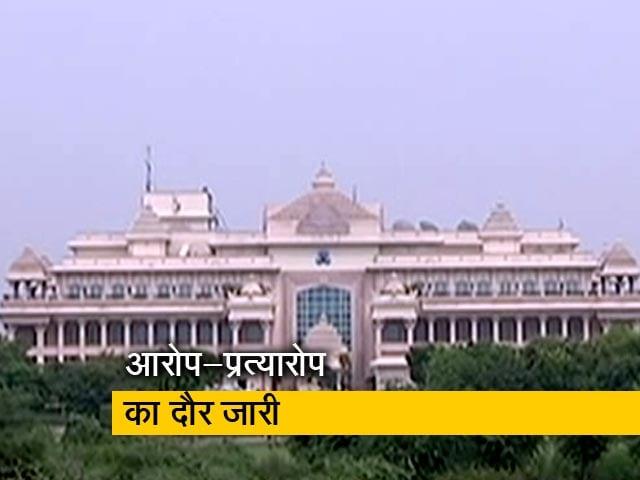 Videos : सिटी एक्सप्रेस : जारी है राजस्थान का सियासी ड्रामा