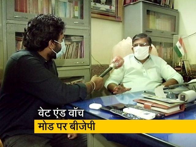 Videos : राजस्थान के नेता विपक्ष गुलाब चंद ने कहा- विश्वास मत की मांग नहीं करेंगे