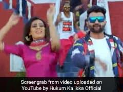 हरियाणवी सिंगर अमित ढुल और रूपा खुराना के गाने 'सूट गुलाबी बैन' ने मचाई धूम, देखें वायरल Video