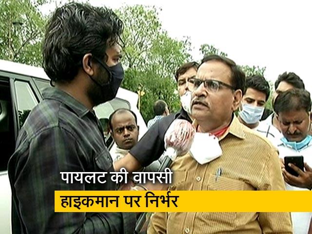 Video : हमारे पास नंबर है ,सरकार मजबूत है और पांच साल चलेगी : महेश जोशी