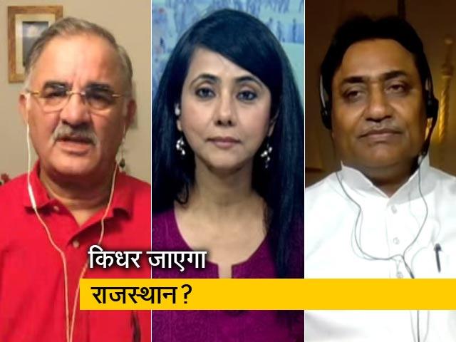 Videos : हम लोग : जारी है राजस्थान का सियासी ड्रामा