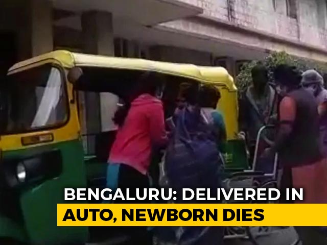 Video : Refused By 3 Hospitals, Bengaluru Woman Gives Birth In Auto, Baby Dies