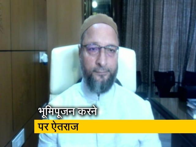 Videos : मैं किसी सरकार की इफ्तार दावत का मोहताज नहीं हूं : असदुद्दीन ओवैसी