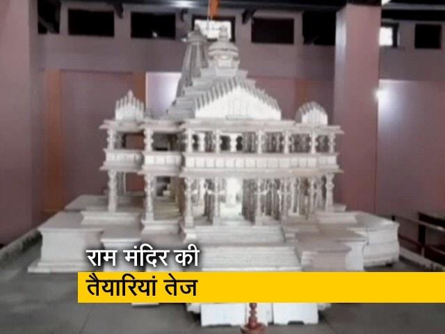 Videos : पहले से ज्यादा भव्य होगा राम मंदिर