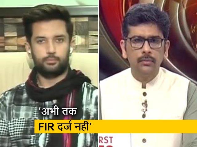Video : खबरों की खबर: सुशांत राजपूत केस पर बोले चिराग पासवान- मैं खुद नेपोटिज़्म की वजह से हूं