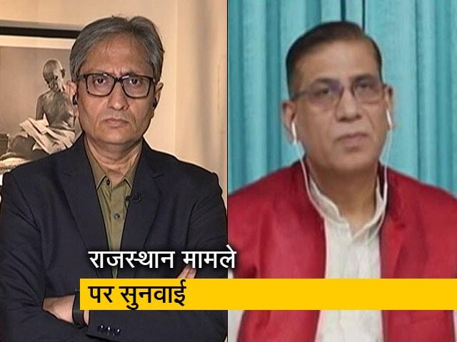 Video : रवीश कुमार का प्राइम टाइम : सचिन पायलट खेमे की याचिका बनी लंबी लड़ाई