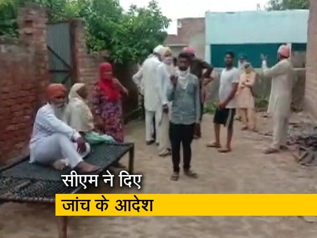 Video : पंजाब में जहरीली शराब पीने से 21 लोगों की मौत