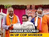 Video : Only Chief Guest: BJP On Leader's Photo With Man Accused Of UP Cop Murder