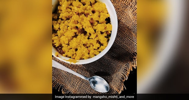 Bakrid 2020: Treat Your Family With This Unique Ande Ka Halwa (Recipe Inside)