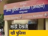 Video : कानपुर : पुलिस टीम के सामने 30 लाख की फिरौती लेकर फरार हुए किडनैपर