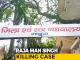 Video : 35 Years Later, 11 Cops Convicted For Sensational Killing Of A 'Raja'