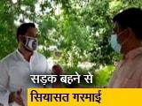 Videos : नीतीश कुमार संगठित भ्रष्टाचार के भीष्म पितामह हो चुके हैं : तेजस्वी यादव