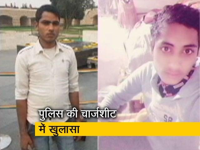 Videos : रवीश कुमार का प्राइम टाइम : आमिर-हाशिम की हत्या के लिए Whatsapp Group बना