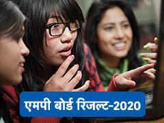 MP Board 10th Result 2020 Live Updates: मध्य प्रदेश बोर्ड ने 10वीं क्लास का रिजल्ट किया जारी, mpbse.nic.in पर ऐसे करें चेक
