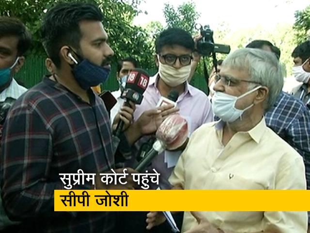 Videos : स्पीकर सीपी जोशी ने NDTV से कहा- अयोग्य ठहराने से पहले दखल गलत