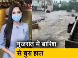 Video : सिटी सेंटर: गुजरात में भारी बारिश से जन-जीवन हुआ अस्त-व्यस्त