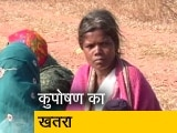 Videos : कोरोनावायरस से बढ़ेगा कुपोषण