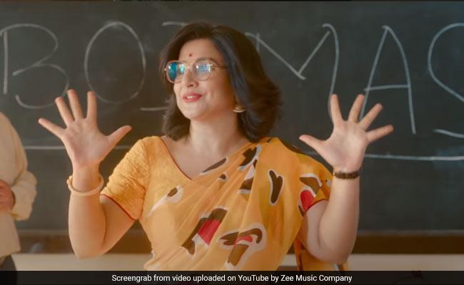 Shakuntala Devi Song Pass Nahi Toh Fail Nahi: Vidya Balan Simplifies The Magic Of Math