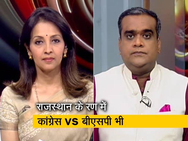 Videos : राजस्थान के रण में BSP की एंट्री, मायावती ने की कोर्ट जाने की बात
