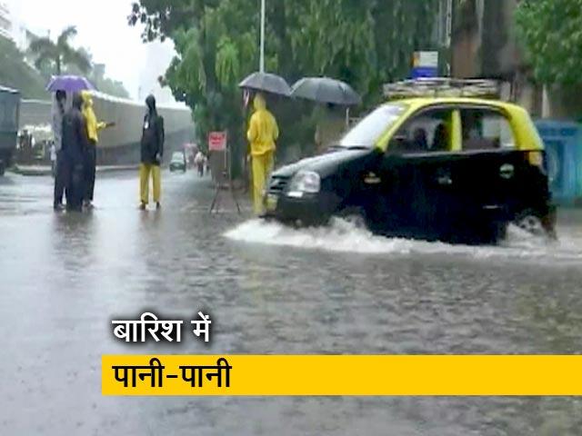 Videos : मुंबई के कई इलाकों में भारी बारिश, कई इलाकों में जलभराव