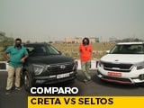 Video : Comparison Hyundai Creta Vs Kia Seltos