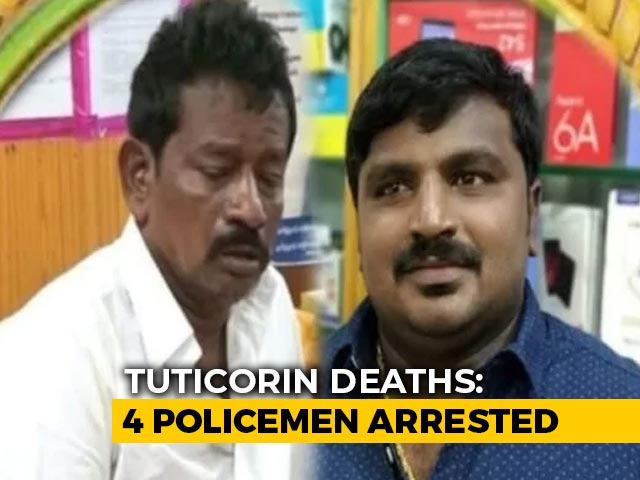 Video : 4 Cops Arrested In Tamil Nadu Father-Son Death Case, Murder Charge Added