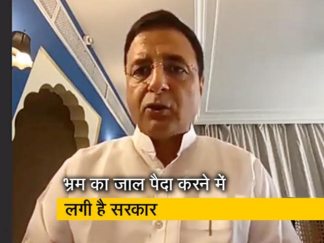 Video : कांग्रेस ने केंद्र पर साधा निशाना, कहा - भारतीय जमीन पर अब भी डटी है चीनी सेना