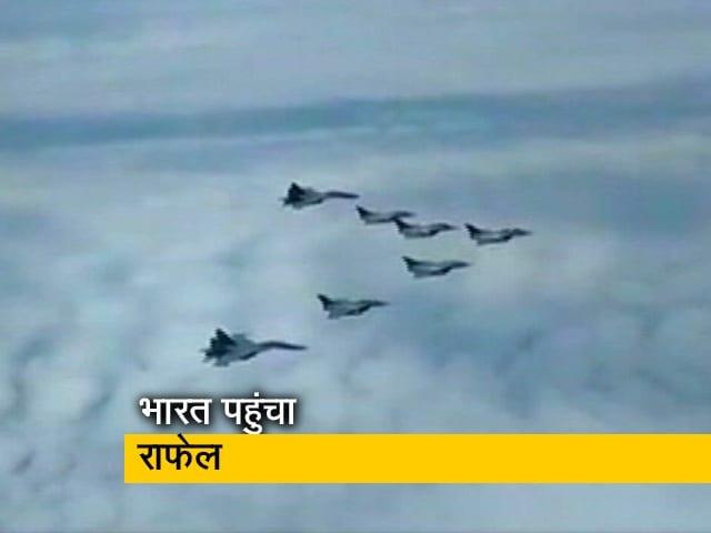 Videos : भारतीय वायुसीमा में दाखिल हुए पांच राफेल विमान