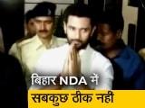Video: नीतीश कुमार और चिराग पासवान के बीच खींचतान