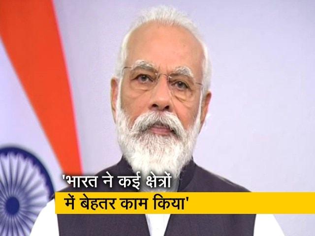 Videos : 'इंडिया ग्लोबल वीक' में बोले PM- भारत ने कई क्षेत्रों में बेहतर काम किया