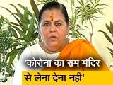 Video : शरद पवार के बयान पर उमा भारती का पलटवार, कहा- एक खास वोट बैंक के लिए ऐसा बयान दिया गया