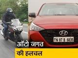 Video : रफ्तार Rebooted: Hyundai Verna का फेसलिफ्ट मॉडल भारत में हुआ लॉन्च