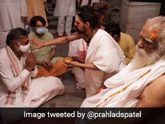 Union Minister Prahlad Patel Offers Prayers In Ayodhya
