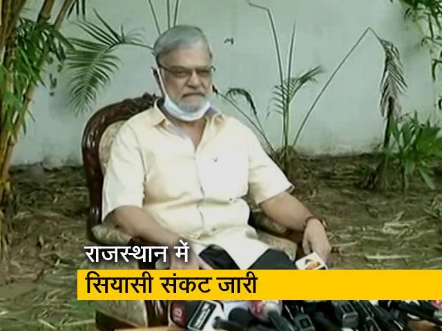 Videos : राजस्थान मामले में बोले स्पीकर सीपी जोशी- ये प्रयास संसदीय लोकतंत्र के लिए खतरा