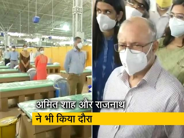 Video : दिल्ली के राज्यपाल ने किया दुनिया के सबसे बड़े कोविड-19 अस्पताल का उद्घाटन