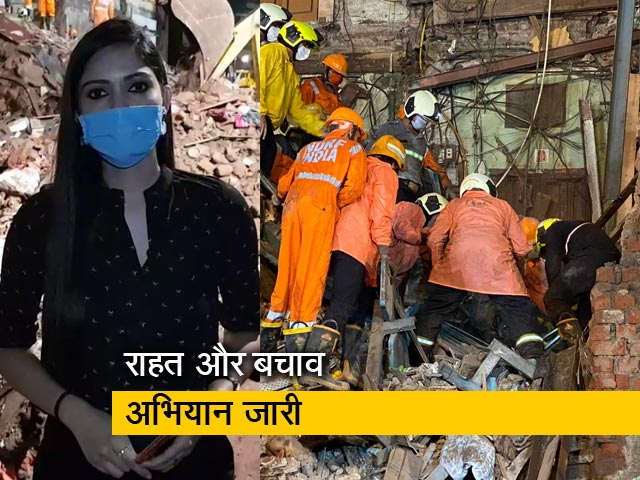 Video : सिटी सेंटर : मुंबई में भारी बारिश के बीच दो इमारतों के हिस्से गिरे
