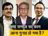 रवीश कुमार का प्राइम टाइम: क्या UAPA-NSA प्रो. आनंद, डॉ. कफील को जेल में रखने के लिए लगाया गया है?