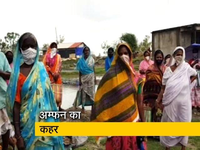 Videos : जिंदगियों को पटरी पर वापस लाने की चुनौती
