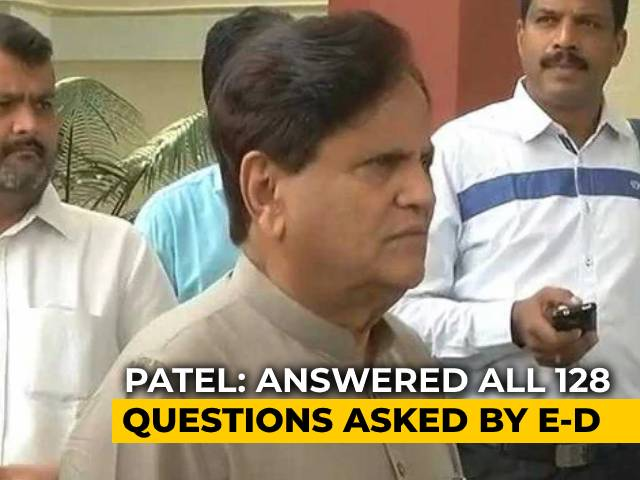 Video : ED Questions Ahmed Patel Fourth Time In Sandesara Money Laundering Case