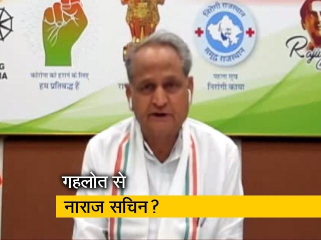 Videos : क्या राजस्थान में बनेगी मध्यप्रदेश वाली कहानी?