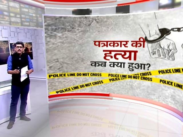 Videos : खबरों की खबर : क्या यूपी में कानून-व्यवस्था ने दम तोड़ा ?