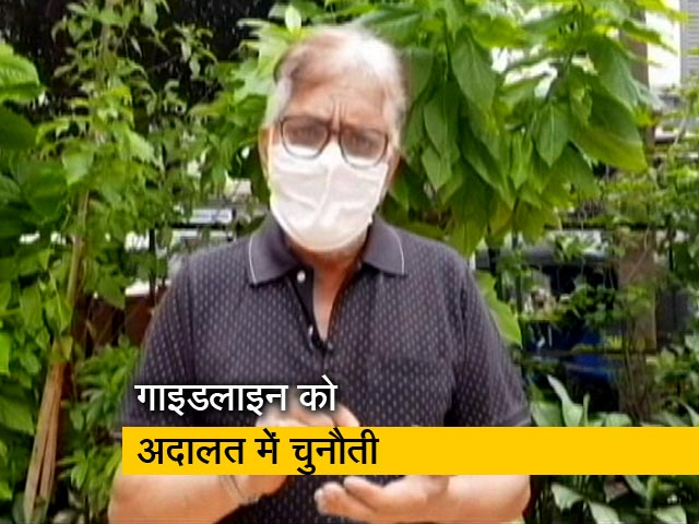 Videos : शूटिंग को लेकर महाराष्ट्र सरकार की गाइडलान्स से बुजुर्ग कलाकारों की जीविका पर संकट