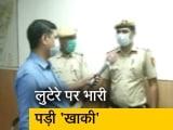 Video : दिल्ली : पिस्तौल ताने हुए बदमाश को पुलिस ने बहादुरी दिखाते हुए पकड़ा