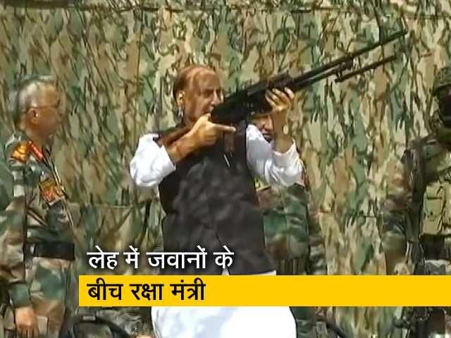 Videos : बातचीत से कितना हल निकलेगा, अभी कह नहीं सकते : राजनाथ सिंह
