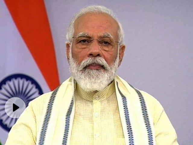 नई शिक्षा नीति: PM मोदी ने कहा- एक ही प्रोफेशन पर अब नहीं टिका रहेगा पूरा जीवन