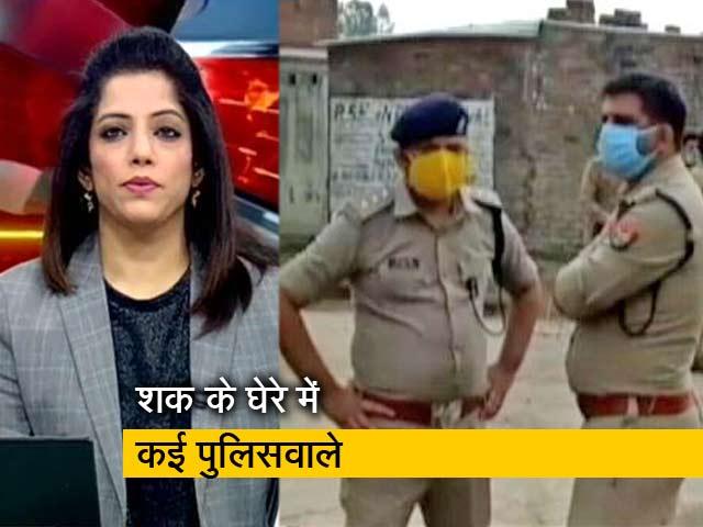 Video : देश प्रदेश: पुलिस हत्याकांड मामले में 3 पुलिसवाले सस्पेंड