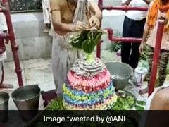 Sawan 2020: इस मंदिर में 51,000 पान के पत्तों और 101 किलो सब्जियों से सजाया गया शिवलिंग, देखें Pics