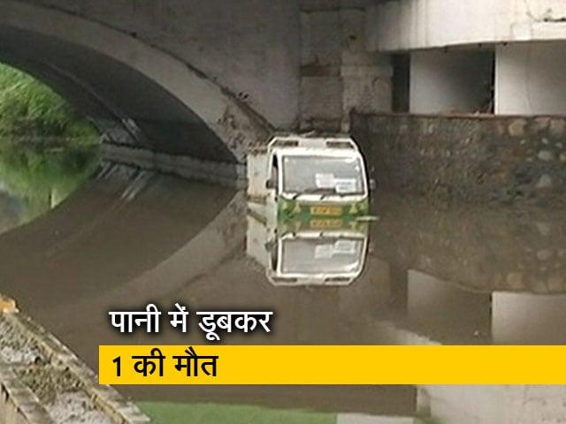 Video : मिंटो रोड ब्रिज के नीचे डूबने से शख्स की मौत